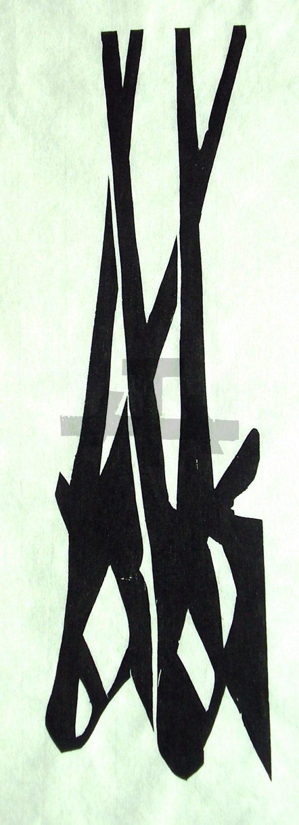 Holzschnitt Oryxköpfe
